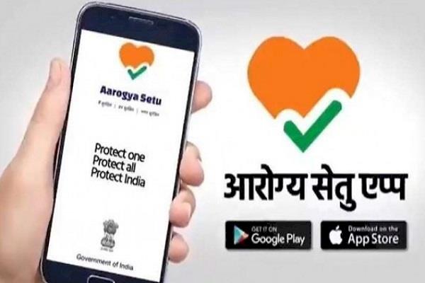 Lockdown 5.0: Guidelines for using Aarogya Setu app