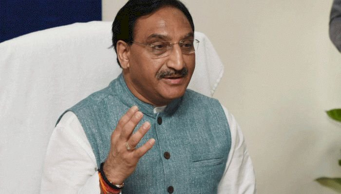 HRD Minister Ramesh Pokhriyal 'Nishank' says Centre planning to reduce school syllabus, invites suggestions from teachers, educationists
