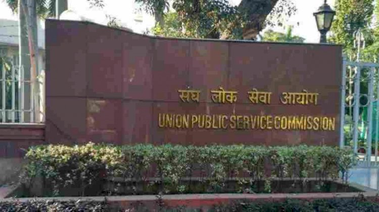 UPSC job offers: Notification issued for these posts; apply online at uspconline.nic.in