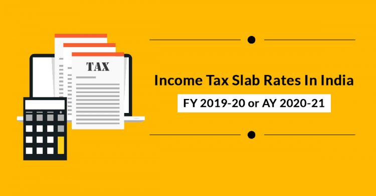 New income tax slab: You can now claim exemption on conveyance, travel allowance