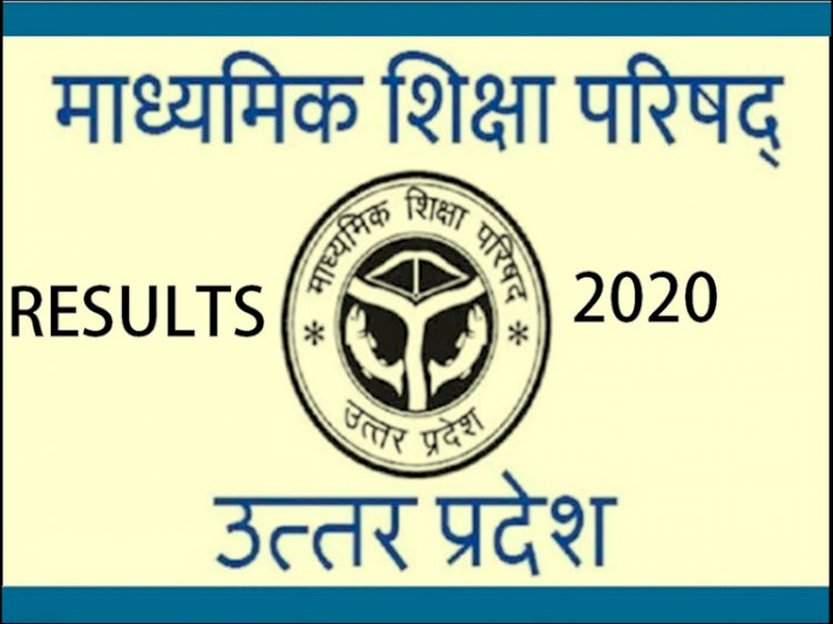 UP Board 10th & 12th results declared @upresults.nic.in