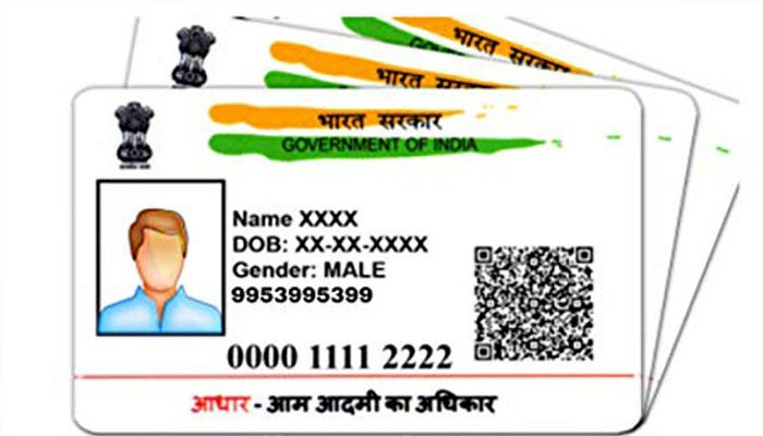 How to Register, Update Mobile Number in Aadhaar, Can it be Done Online?