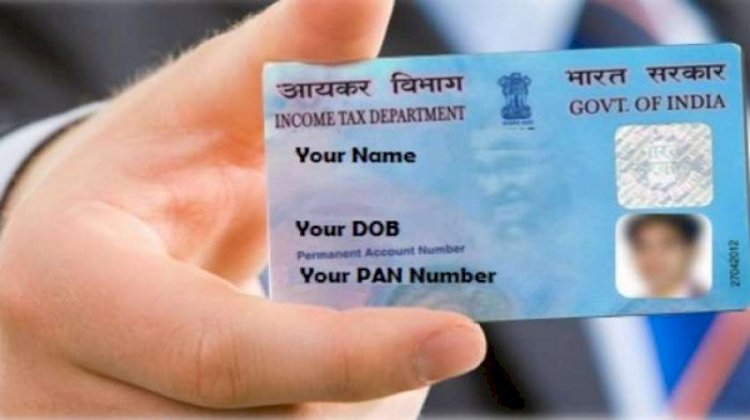 How to apply for a PAN card online?