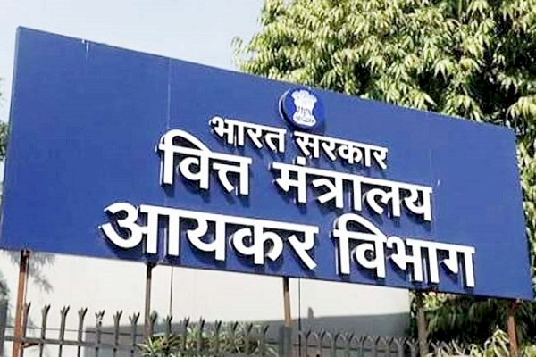 Income Tax Dept to Share PAN and Bank Account Details with 10 Probe and Intel Agencies