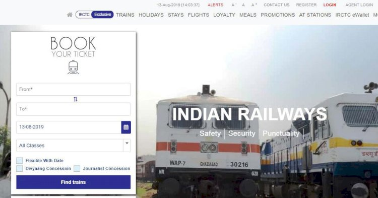 IRCTC next-generation e-ticketing website to be revamped!