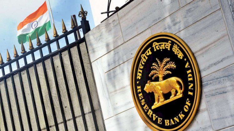 RBI may make big announcement on loans, Anil Singhvi predicts benefit for these 2 sectors