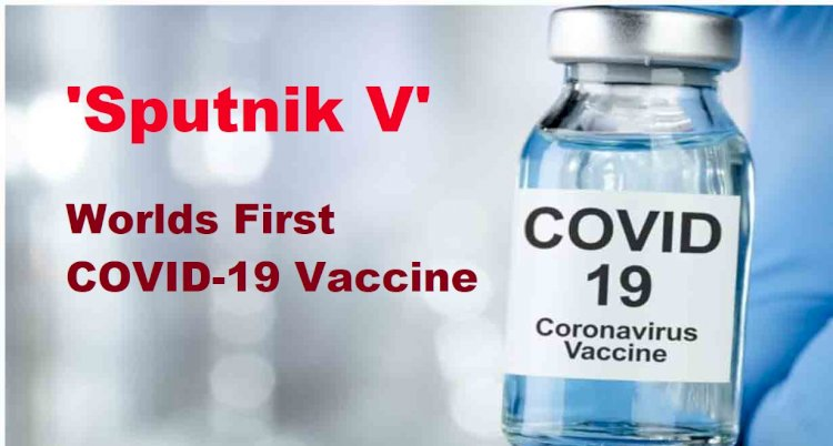 India in talks with Russia on Sputnik-V covid vaccine: Health Ministry