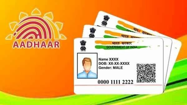 UIDAI charges ₹100 to update one or multiple Aadhaar fields