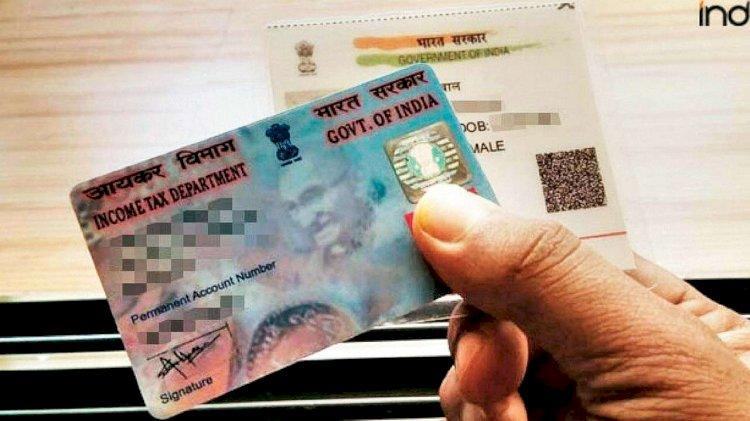 Instant PAN card application using Aadhaar card: 5 things to know