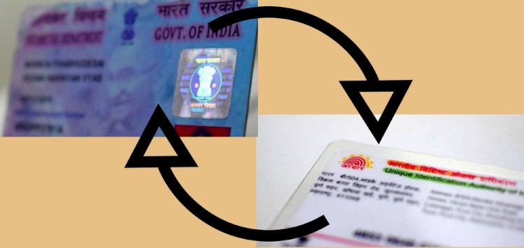 PAN card holders could be fined ₹10,000 for not linking it with Aadhaar