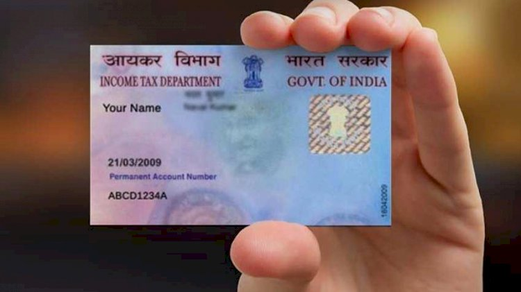 This mistake regarding PAN card can cost you Rs 10,000